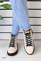 Пудровые спортивные ботинки женские