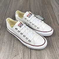 Кеды Converse White