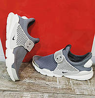 Мужские кроссовки Nike Sock Dart 2018 серые реплика 3 цвета