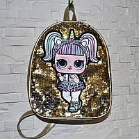 Рюкзак з ляльками Lol (Лол)і двосторонніми паєтками.