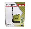 Опрыскиватель аккумуляторный Eltos АО-16М, фото 3
