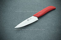 Керамический нож CF 104 (105мм)