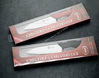 Керамический нож CF 105 (135мм)