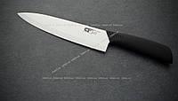 Керамический нож CF 707-2 (180мм)