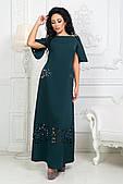 Романтическое женское платье с перфорацией 44-52рр.
