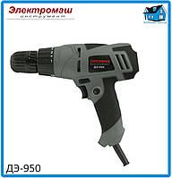 Сетевой шуруповерт Электромаш ДЭ-950