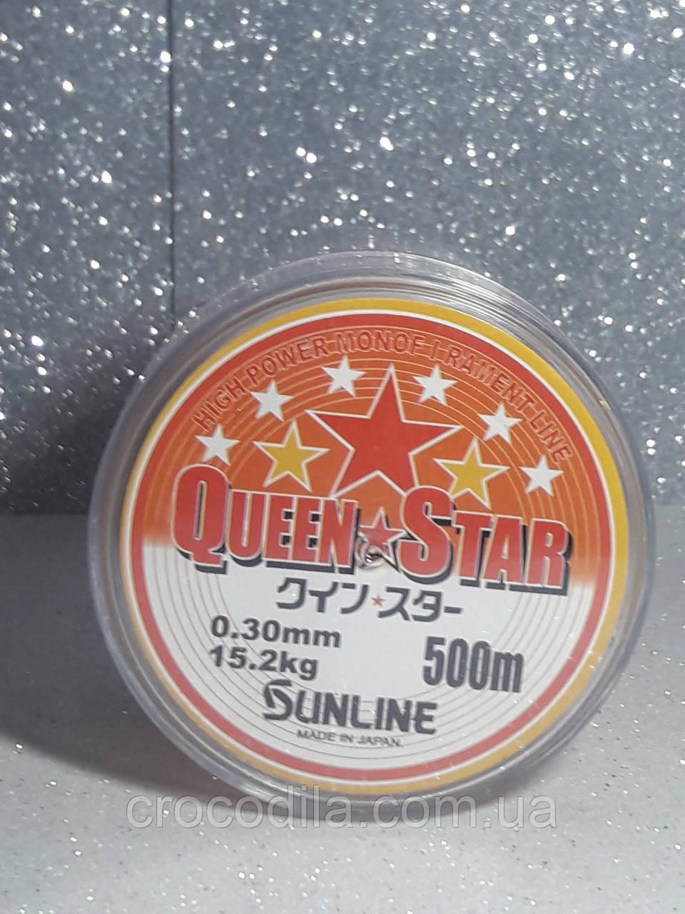 Леска Quenn Star 0.3
