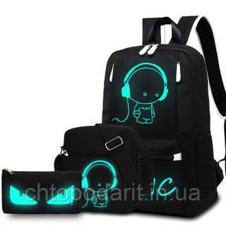 Рюкзак со светящемся мальчиком + подарок сумка и кошелек!