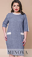 Элегантное приталенное платье большой размер, фото 1