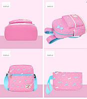 Рюкзак для маленьких принцесс + в подарок сумка на плече и кошелек. (нежно-розовый) , фото 1