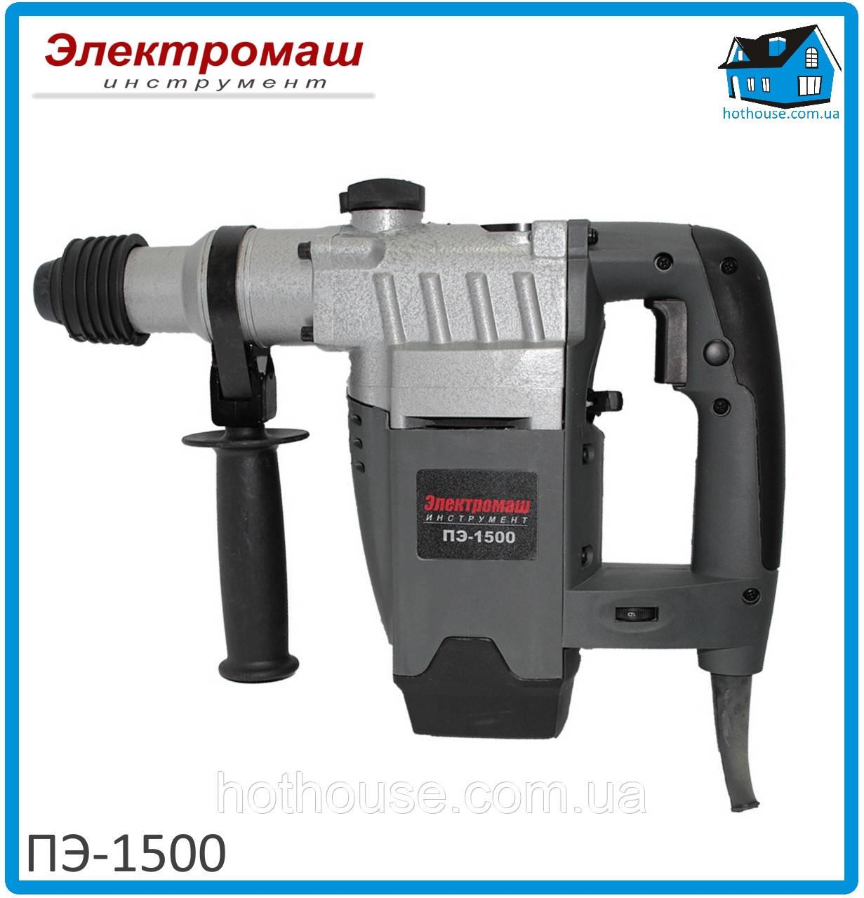 Перфоратор Електромаш ПЕ-1500