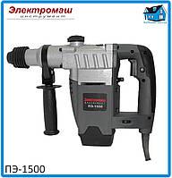 Перфоратор Електромаш ПЕ-1500, фото 1