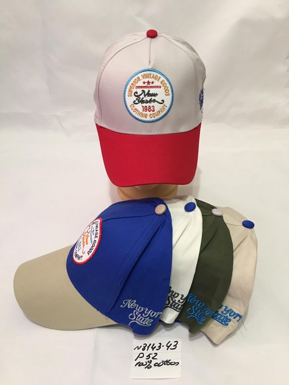 Красивая детская кепка для мальчика р.52 100% cotton