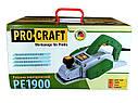 Рубанок ProCraft PE-1900 (металлический кейс), фото 6