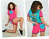 Спортивный костюм футболка и шорты розовый неон reebok