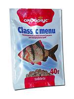 Корм риб Акваріус класік меню таблетки уп - 40 г
