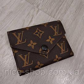 Кошелек Louis Vuitton монограм в коробке, кожа