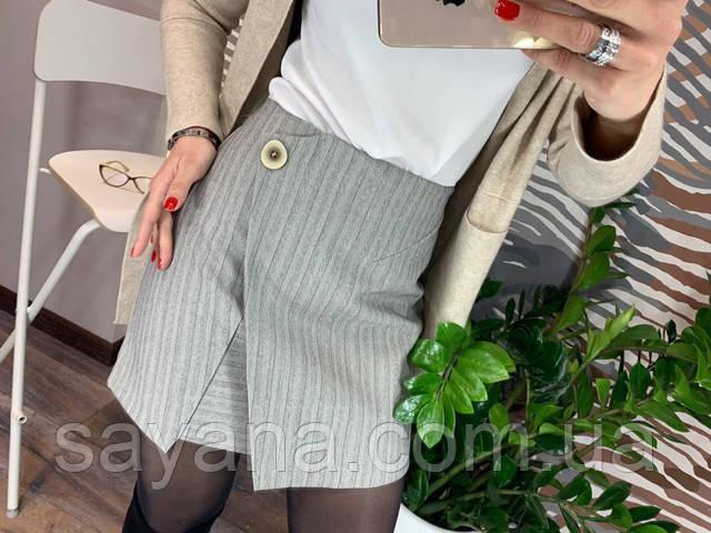 женская стильная юбка опт