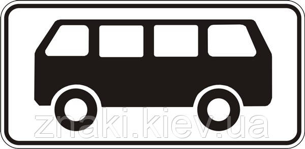 7.5.4 Вид транспортного средсва, дорожные знаки