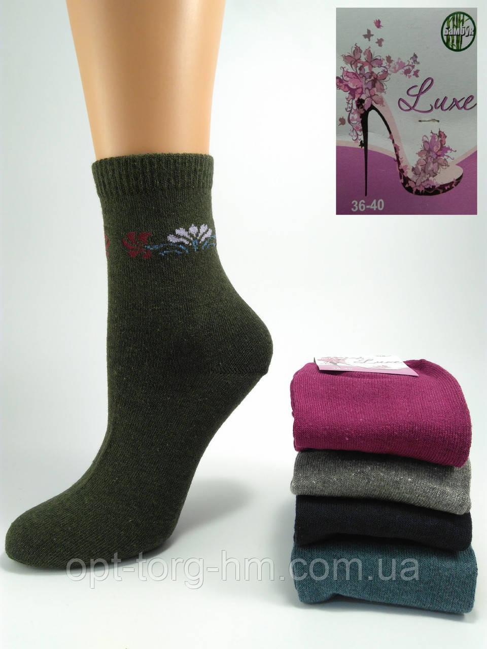 """Женские носки Luxe """"Веер"""""""