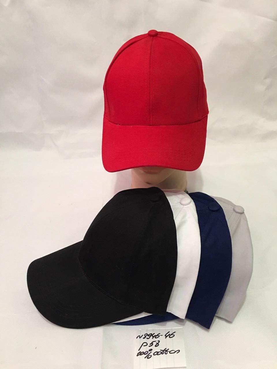 Подростковая однотонная кепка  для мальчика р.58 100% cotton
