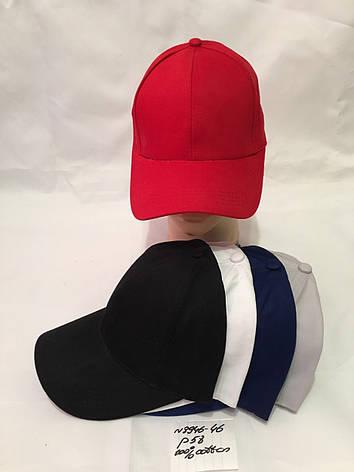 Подростковая однотонная кепка  для мальчика р.58 100% cotton, фото 2
