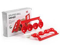 Форма для приготовления тефтелей Stuffed Ball Maker