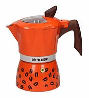 Гейзерная кофеварка GAT Coffee Show 2 TZ orange