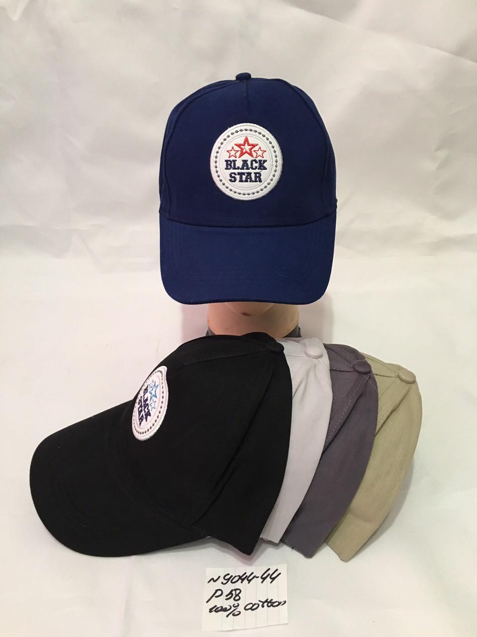 Подростковая однотонная кепка  для мальчика Black Star р.58 100% cotton