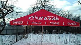 Большой уличный зонт 4х4