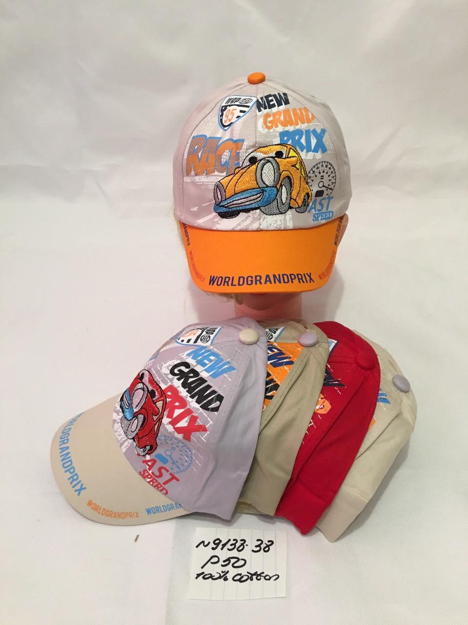 Детская летняя кепка для мальчика Машинка р.50 100% cotton