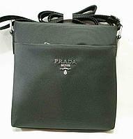 1586c992ede5 Мужские сумки PRADA в Украине. Сравнить цены, купить потребительские ...