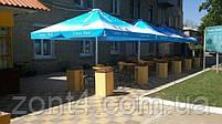 Зонт 4х4 метра для кафе и бара, фото 3