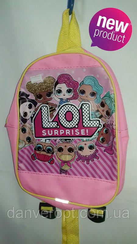 Рюкзак детский стильный LOL для девочки размер 27х20 купить оптом со склада 7км Одесса