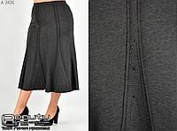 338efe5938b Promo. UA. 500 грн. Оптовые цены. В наличии. Женская классическая юбка  больших размеров ...