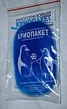 Криопакет гелевый Дельта-терм многоразовый, охлаждающий пакет размером 8*13 см., фото 2
