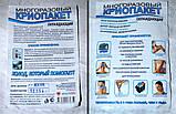 Криопакет гелевый Дельта-терм многоразовый, охлаждающий пакет размером 8*13 см., фото 6