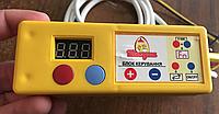 Цифровой терморегулятор для инкубатора Теплуша