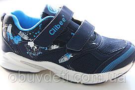 Качественные кроссовки clibee для мальчиков р.32(20.5см)
