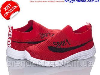 Детские яркие текстильные кроссовки  р27(код 2867-00)