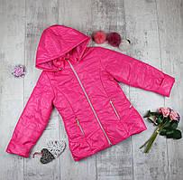 """Детские куртки для девочки """"Вероника"""""""