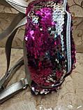 (19.5*18)Женский рюкзак искусств кожа качество с двойная пайетка городской спортивный стильный опт, фото 3