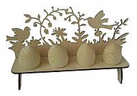 Подставка деревянная для яиц Shasheltoys Пасха птички 290х170 мм (0101)