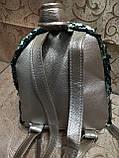 (19.5*18)Женский рюкзак искусств кожа качество с двойная пайетка городской спортивный стильный опт, фото 4