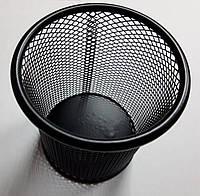 """Подставка для ручек метал. сетка """"Круглая"""" черная 9*9.5см №8021-В/802/9076-В/4122/8008/27525"""