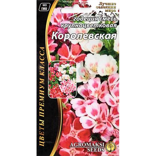 """""""Королівська"""" (0,2 г) від Agromaksi seeds"""