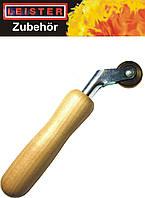 Прикаточный ролик(валик) латунный для труднодоступных мест Leister (Швейцария)