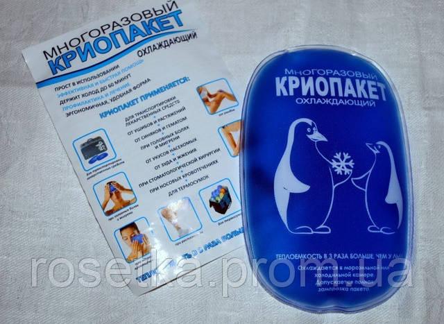 Криопакет гелевий Дельта Терм багаторазовий, охолоджуючий пакет розміром 8 * 13 см.