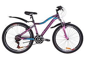 """Жіночий велосипед Discovery Kelly 26"""" 2019"""