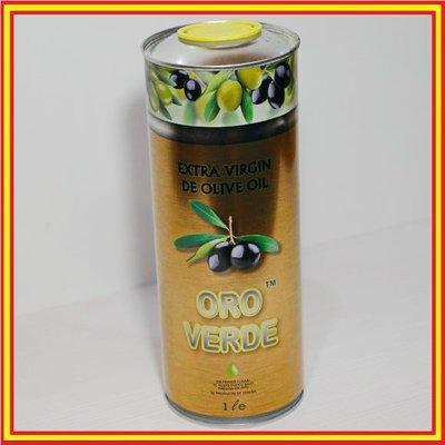 Масло оливковое 1л. ИТАЛИЯ